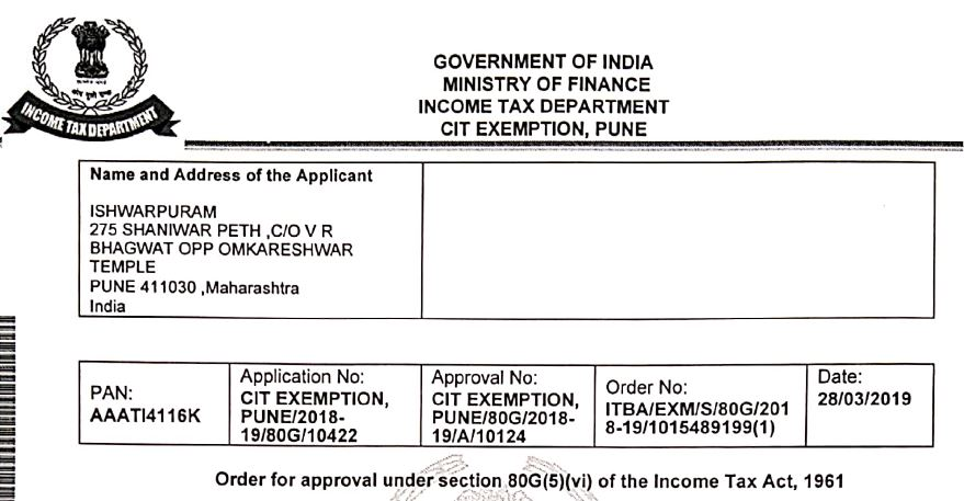 Ishwarpuram has received the 80G exemption certificate from Govt. of India